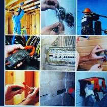 Электрика все работы стаж18 лет, в Самаре