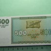 Банкнота. Республика Армения.500 драм,1993г,aUNC, в/з Контур, в г.Ереван