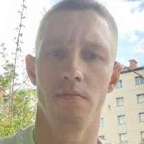 Николай, 33 года, хочет пообщаться, в Усть-Куте