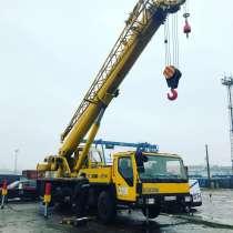 Аренда автокрана XCMG 30 тон 50 метров, в Калининграде