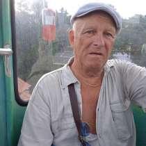 Грачев Борис Николаевич, 72 года, хочет пообщаться, в Бердске