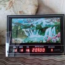 Часы на стену, в Улан-Удэ