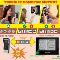 TEKSİS IP Domofon Sistemi, в г.Баку