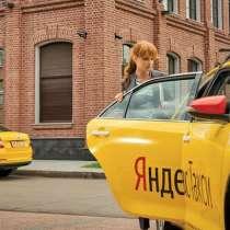 Водитель Яндекс Такси, в Санкт-Петербурге