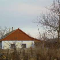 Продам дом в Херсонской обл, в Железногорске