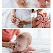 Детский массаж. Профессионально, в г.Ташкент