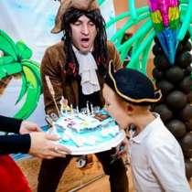 Аниматоры пираты на детский праздник День Рождения, в Ростове-на-Дону