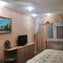 Срочно сдам 1-ю квартиру, в Москве