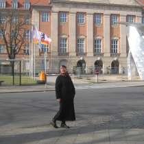 Татьяна, 47 лет, хочет познакомиться, в Нижнем Новгороде