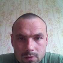 Хочется познакомиться), в г.Борисов