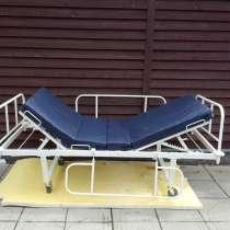 Продаётся многофункциональная кровать, в Истре