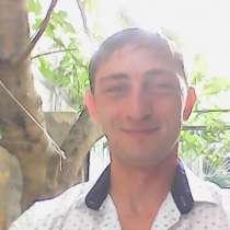 Юрий, 35 лет, хочет познакомиться – Только серьезные отношения, в Симферополе