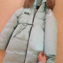 Продам куртку пуховую, женскую, в Хабаровске