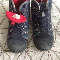 Ботинки мужские 38 Reima, в Москве