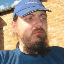 Олег, 41 год, хочет познакомиться – Олег, 41 год, хочет познакомиться, в г.Днепропетровск