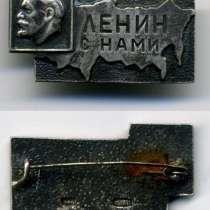 Серебряные значки из ссср, в Нижнем Новгороде