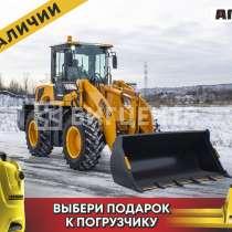 Фронтальный погрузчик AMUR DK630 (ZL30), в Новосибирске