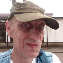 Дмитрий, 53 года, хочет познакомиться – Дмитрий, 53 года, хочет познакомиться, в Серпухове