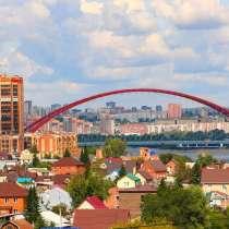 Продам квартиру на Чемском, в Новосибирске