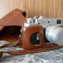 Фотоаппарат Зоркий-4, в Геленджике