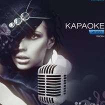Караоке диск BLU-RAY на 4000 песен 1.0 версия, в Санкт-Петербурге
