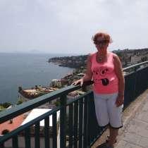 Татьяна, 59 лет, хочет познакомиться – татьяна, 59 лет, хочет познакомиться, в г.Мюнхен