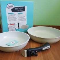 Набор посуды с керамическим покрытием, в Волжский