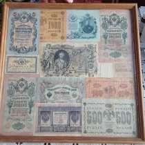 Панно 40х40см. из царских банкнот, в Москве