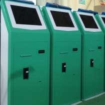 Терминалы приема платежей NRI, в г.Раздан