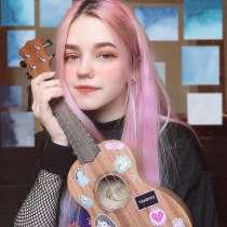 Уроки укулеле и гитары для детей, в г.Алматы