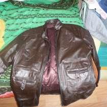 Куртка для дачи, в г.Могилёв