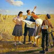 Куплю картины, в г.Днепропетровск
