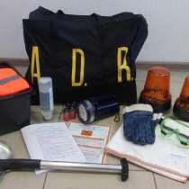 Набор ADR класс опасности N 3, в Челябинске