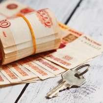 Помощь в продаже Вашей недвижимости. Консультация, в Рузе