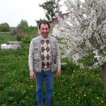 Сергей Андреевич, 46 лет, хочет пообщаться, в Рязани