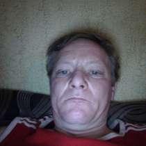 Валерий, 49 лет, хочет пообщаться, в г.Прага