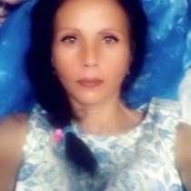 Евгения, 45 лет, хочет познакомиться – Серьезные отношения, в Хабаровске