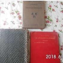 Книги по медицине, в Владимире