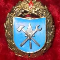 Запонки, серебро 875 пробы и др СССР, в Иванове