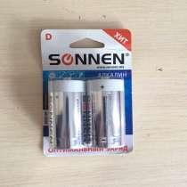 Алкалиновые батарейки LR20 Sonnen, в Казани