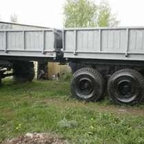 Прицеп тракторный самосвальный 3ПТС-12, в г.Кременчуг