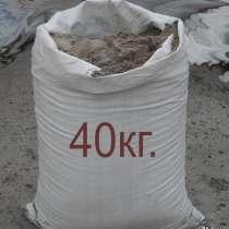 Песок сеянный 1-класса по 40 кг, в г.Минск