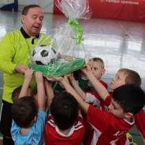Футбол с 2 лет, в Одинцово