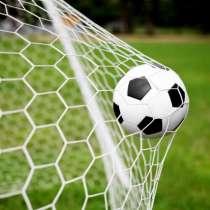 Приглашаeм играть в футбол, в г.Хельсинки