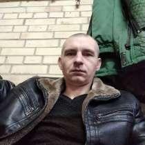 Taras, 32 года, хочет познакомиться, в г.Киев