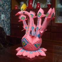 Павлин розовый из 3 d модульного оригами, в г.Мелитополь