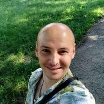Роман, 34 года, хочет пообщаться – Ищу девушку для любви, в г.Горловка