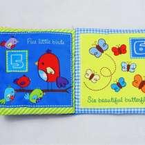 Мягкая книжка - игрушка от Fisher - Price, в Перми