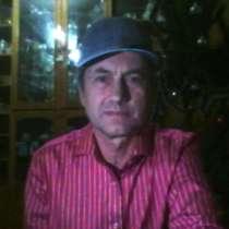 ГРИГОРИЙ, 47 лет, хочет пообщаться, в г.Измаил