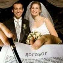 Юридические услуги по семейным спорам!, в Севастополе